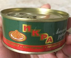 "Salmon caviar red ""Putina"", 95 g / 3.57 oz"
